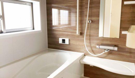 入りやすい浴槽の高さとは?(2.段差の解消・3.滑りの防止のための床の材料の変更)